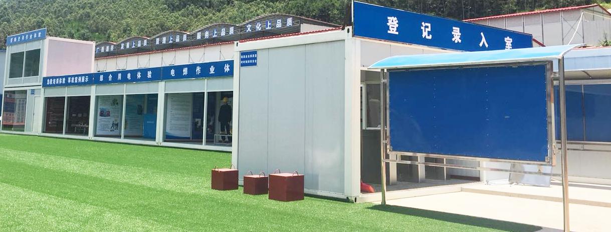 集裝箱(xiang)