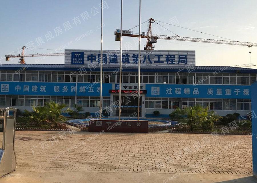 龙州县教育扶贫(一期)项目—龙州镇城南新区小学、幼儿园建设工程