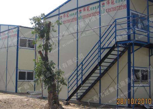 防城港市防城区河西新区开发建设指挥部防城河西新区安置项目