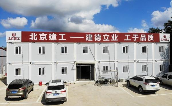 北京建工北海西南大道综合管廊工程部