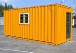 集装箱活动房与活动板房的区别