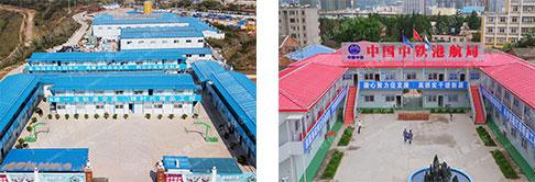 轨道交通建设项目