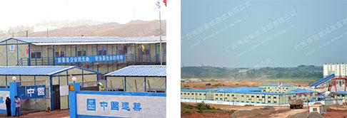 水利水电、电力工程项目
