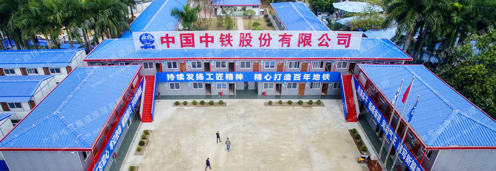 中铁广州局南宁地铁五号线项目部