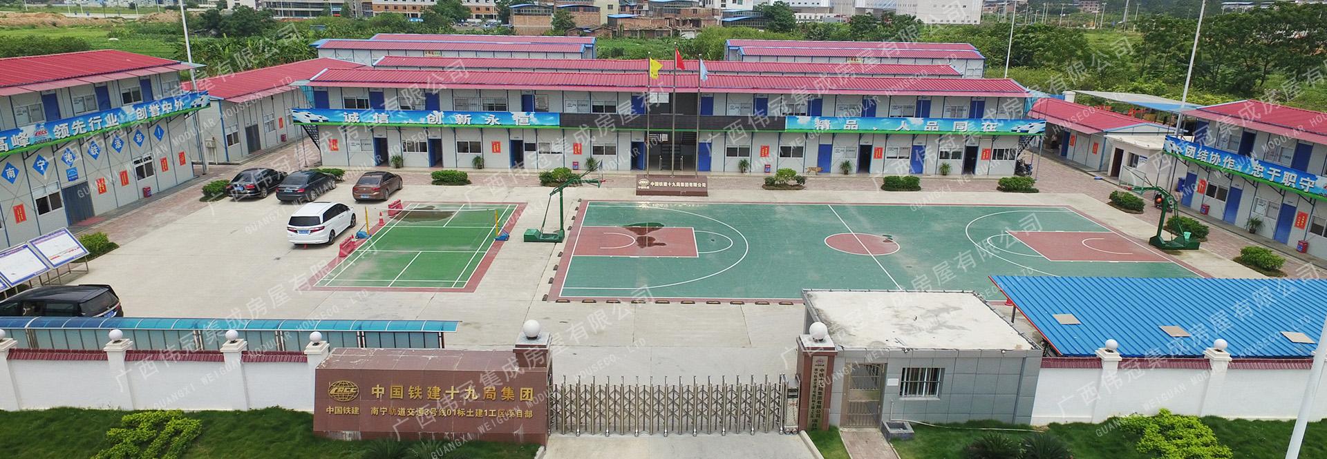 南宁轨道交通3号线01标土建1工区项目部