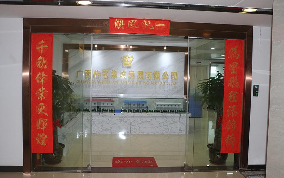 IMG_1728总部办公室.JPG